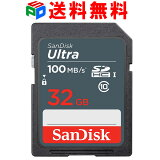 SDカード SanDisk 32GB サンディスク Ultra SDHC カード 100MB/S UHS-I class10 送料無料 SASD32G-UNR