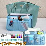 バッグインバッグインナーバッグレディースミニバッグかばんの中にバッグ