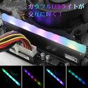 デスクトップPC用メモリ DDR4-3200 PC4-25600 8GB 【永久保証・翌日配達送料無料】PRISM II RGB DIMM V-Color TL8G32816C-E0P2GBS PRISM II シリーズ 3