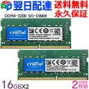 新品 Crucial 互換増設メモリ DDR3 1600 MT/s (PC3-12800) 8GB Kit (4GBx2) CL11 SODIMM 204pin 1.5V for Mac CT2K4G3S160BM 動作確認済 相性保証