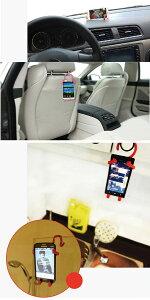 スマートフォン用車載ホルダー人型フレキシブルスタンドiPhone用ヒューマンホルダー