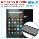 Amazon Kindle Fire HD8(2016) F...