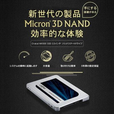ランキング1位獲得! Crucial クルーシャル SSD 1TB(1000GB) MX500 SATA3 内蔵2.5インチ 7mm【5年保証・翌日配達送料無料】CT1000MX500SSD1 7mmから9.5mmへの変換スペーサー付 パッケージ品・・・ 画像1