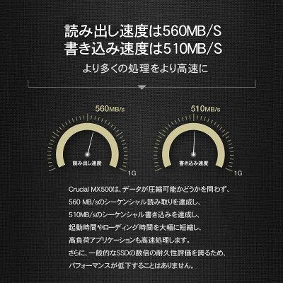 ランキング1位獲得! Crucial クルーシャル SSD 1TB(1000GB) MX500 SATA3 内蔵2.5インチ 7mm【5年保証・翌日配達送料無料】CT1000MX500SSD1 7mmから9.5mmへの変換スペーサー付 パッケージ品・・・ 画像2