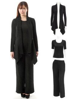SPECCHIO Specchio / 班車特別褲子套組 / 正裝 / 西裝畢業儀式西裝,頭戴三件套西服 / 褲裝 / 正式西裝、 大尺寸和體積小