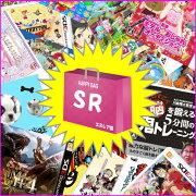 福SR袋ソフト+アクセサリー8点セット(ソフト7本+アクセサリー1点)
