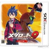 【即納★新品】3DS メダロット9 カブトVer.