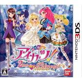 【即納★新品】3DS アイカツ! 2人のmy princess