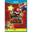 【即納★新品】Wii U マリオvs.ドンキーコング みんなでミニランド Wii U版