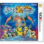 【9/17発売】3DSポケモン超不思議のダンジョン(CTR-P-BPXJ)