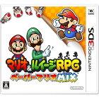 【12/3発売】3DSマリオ&ルイージRPGペーパーマリオMIX