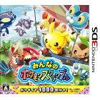 【11/19発売】3DSみんなのポケモンスクランブル