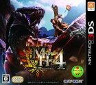3DSモンスターハンター4