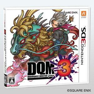 ★新品★3DS ドラゴンクエストモンスターズ ジョーカー3