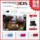 【新品・数量限定・本体同梱セット】3DS本体+モンスターハンター4+3DS専用スライドパッド同梱