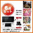 ★新品★3DS ニンテンドー3DS本体 メタリックレッド+ソフト 豪華6点セット