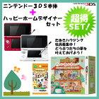 3DSニンテンドー3DS本体ライトブルー+人気ソフト5点+液晶保護フィルターセット