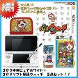 ★新品★3DS 本体メタリックレッド+ 3DSソフト妖怪ウォッチ 5点セット