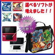 ★新品★ニンテンドー3DS本体+ポケモンソフト+バックセット