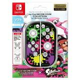 【即納★新品】NSW Joy-Con SILICONE COVER COLLECTION for Nintendo Switch(splatoon2)Type-A【2017年07月21日発売】
