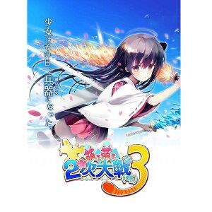 PS4 萌え萌え2次大戦(略)3 プレミアムエディション