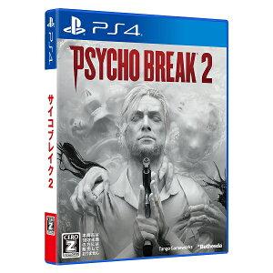 【即納★新品】PS4 PSYCHOBREAK 2【2017年10月19日発売】