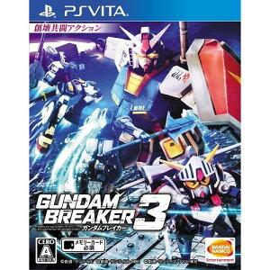 ★新品★PS Vita ガンダムブレイカー3 PS Vita版
