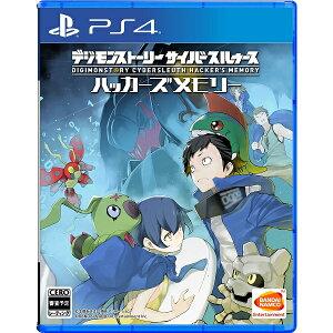 【発売日前日出荷★新品】PS4 デジモンストーリー サイバースルゥース ハッカーズメモリー【2…