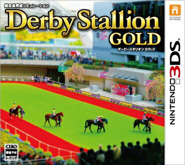 Nintendo 3DS・2DS, ソフト 3DS GOLD