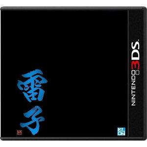 ★新品★3DS 雷子 - 紺碧の章 -