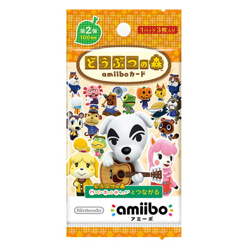 Nintendo 3DS・2DS, 周辺機器 amiibo amiibo 2