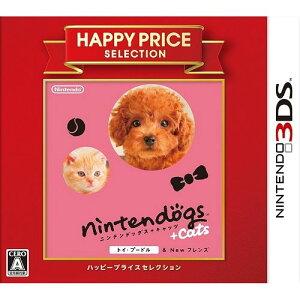 ★新品★3DS ハッピープライスセレクション nintendogs + cats トイ・プード…
