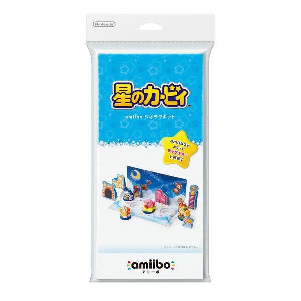 WiiU, 周辺機器 amiibo