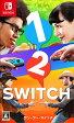 【即納★新品】NSW 1-2-Switch