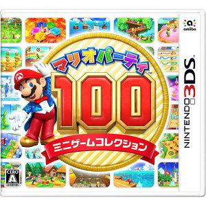 【発売日前日出荷★新品】3DS マリオパーティ100 ミニゲームコレクション【2017年12月…