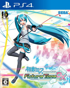 【発売日前日出荷★新品】PS4 初音ミク Project DIVA Future Tone D…
