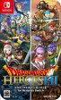 【即納★新品】NSW ドラゴンクエストヒーローズ・ for Nintendo Switch