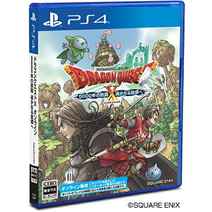 【発売日前日出荷★新品】PS4 ドラゴンクエストX5000年の旅路 遥かなる故郷へ オンライン…