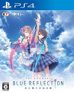 【2017年03月30日発売】★新品★PS4 BLUE REFLECTION 幻に舞う少女の剣…