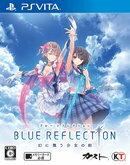 【2017年03月30日発売】★新品★PSV BLUE REFLECTION 幻に舞う少女の剣…