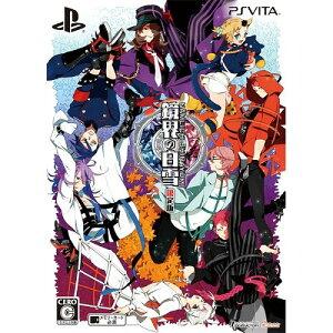 ★新品★PS Vita 鏡界の白雪 限定版