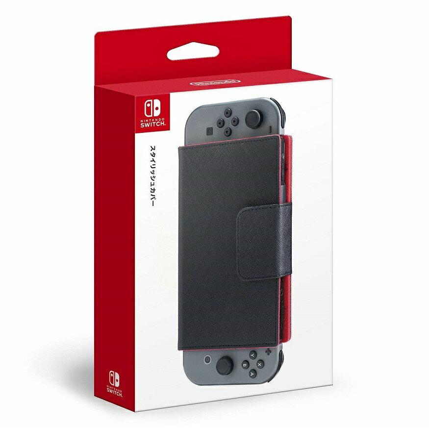 Nintendo Switch, 周辺機器 NSW 20170728