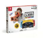 【即納★新品】NSW Nintendo Labo Toy-Con 04: VR Kit ちょびっと版(バズーカのみ)【2019年4月12日発売】