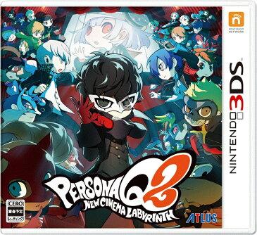 【即納★新品】3DS ペルソナQ2 ニュー シネマ ラビリンス【2018年11月29日発売】