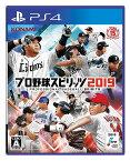 【発売日前日出荷★新品】PS4 プロ野球スピリッツ2019【2019年7月18日発売】