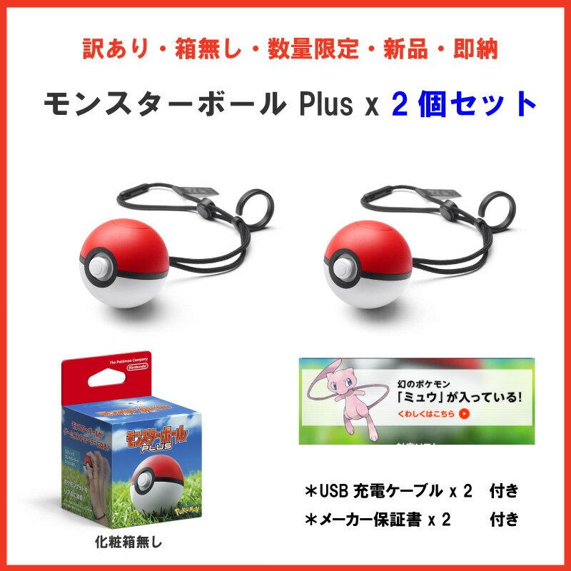 Nintendo Switch, 周辺機器 NSW Plus x 220181116