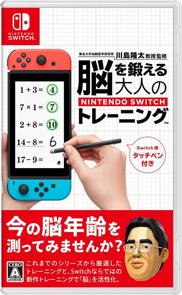 Nintendo Switch, ソフト NSW NintendoSwitch( )