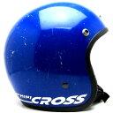 【在庫有 即納】【送料無料】BELL MINI CROSS BLUE 53cm ビンテージスモールジェットヘルメットオープンフェイスベルbucoブコshmタチバナ立花バイクバイカーUSAアメリカンハーレーイージーライダーホンダヤマハMOMO