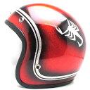 【在庫有 即納】【送料無料】SCORPION METALFLAKE ORANGE 58cm スモールジェットヘルメットオープンフェイスアメリカンオレンジ橙色スコーピオンサソリ柄ラメメタルフレークMサイズ
