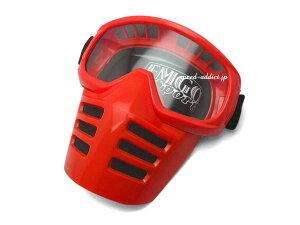 EMGO FACE MASK GOGGLE(エムゴフェイスマスクゴーグル)RED レッド赤色フェイスガードサバゲーサバイバルゲーム一体型一体式モトクロスダートレースオフロードバイクトラッカーvmxオフ車ビンテ